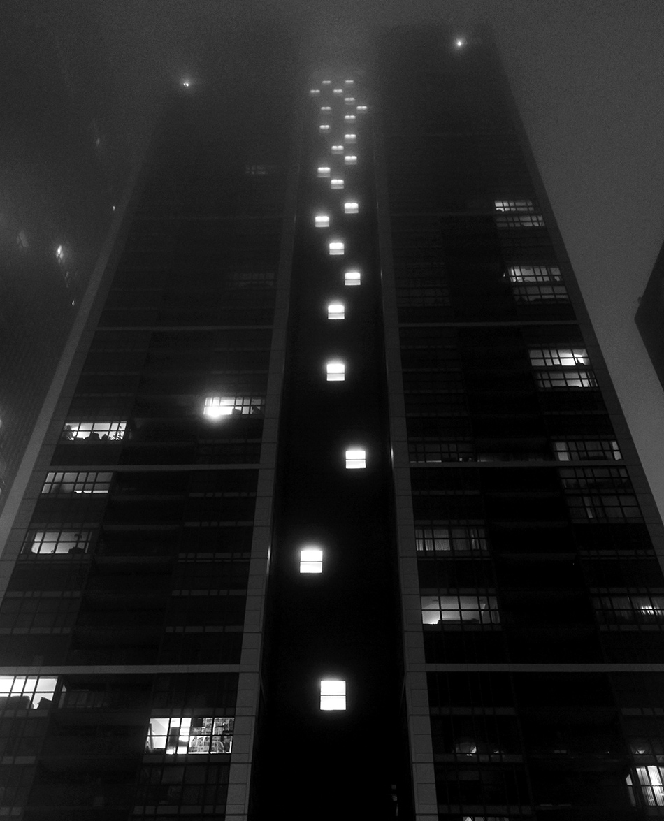 20150110. The Couture Condominium at Bloor and Jarvis has a dist