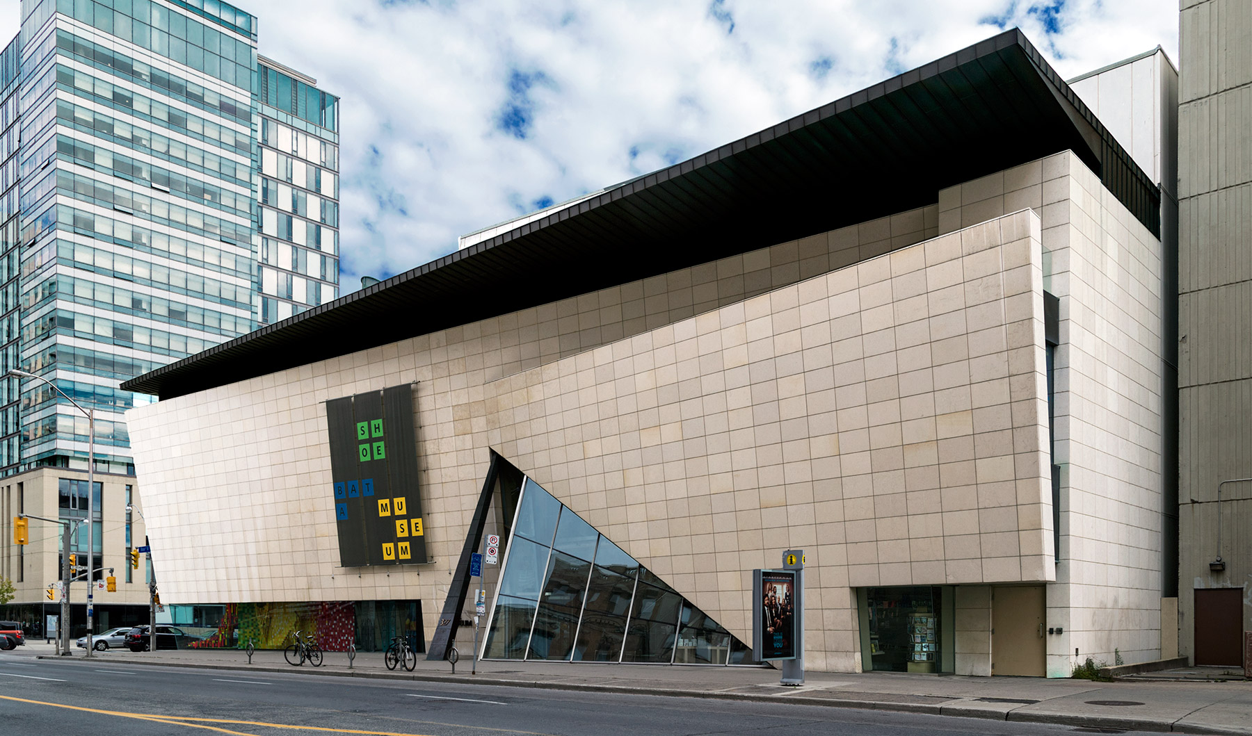 20150516. Take your feet to the Bata Shoe Museum during Doors Op